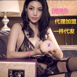 张筱雨真人发音倒模 附赠写真照片 男性成人用品男用器具 4D名器