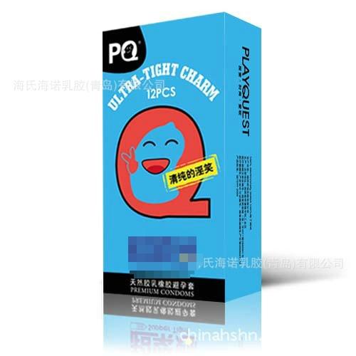 供应PQ牌超紧魅(蓝色)外用避孕安全套淘宝**生产厂家批发直销