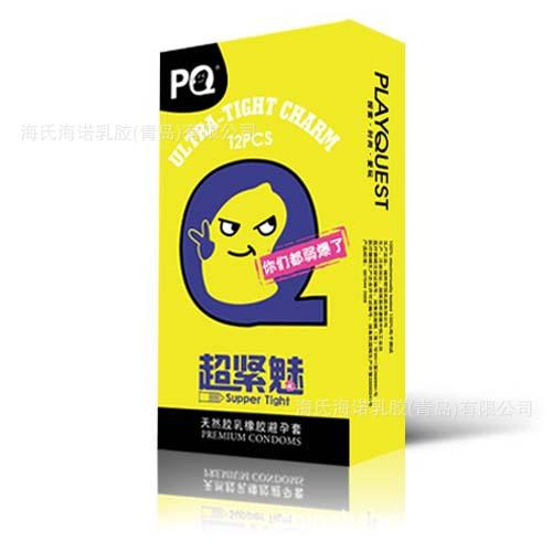 批发PQ牌 超紧魅(黄) 安全套避孕套生产厂家代理 淘宝批发代发