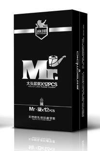 供应森邦牌外用高端新品MR·旋螺纹颗粒避孕安全套生产厂家批发