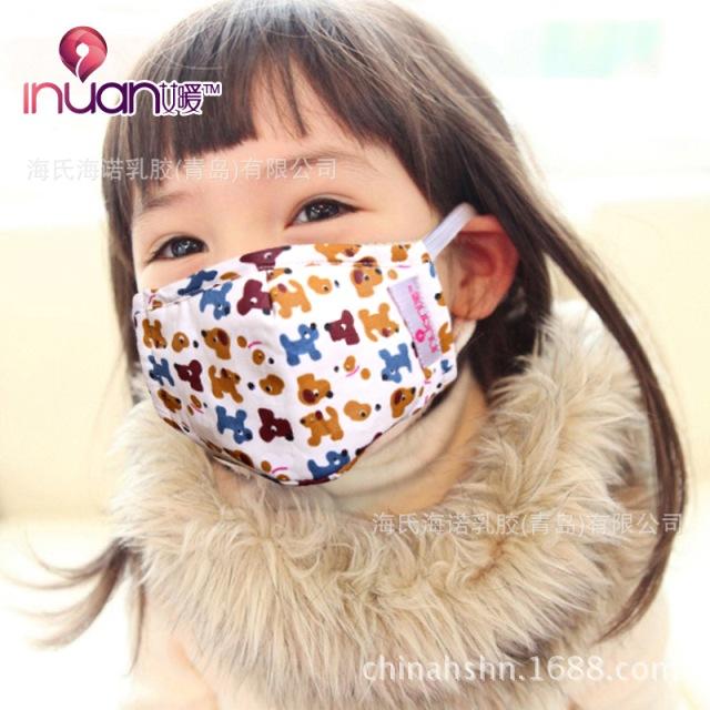 新品厂家批发直销 艾暖PM2.5防雾霾口罩 儿童版可爱卡通保暖骑行