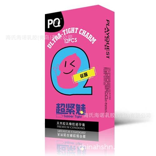 批发PQ牌 超紧魅(粉色)超薄安全套避孕套生产厂家直销 淘宝代发
