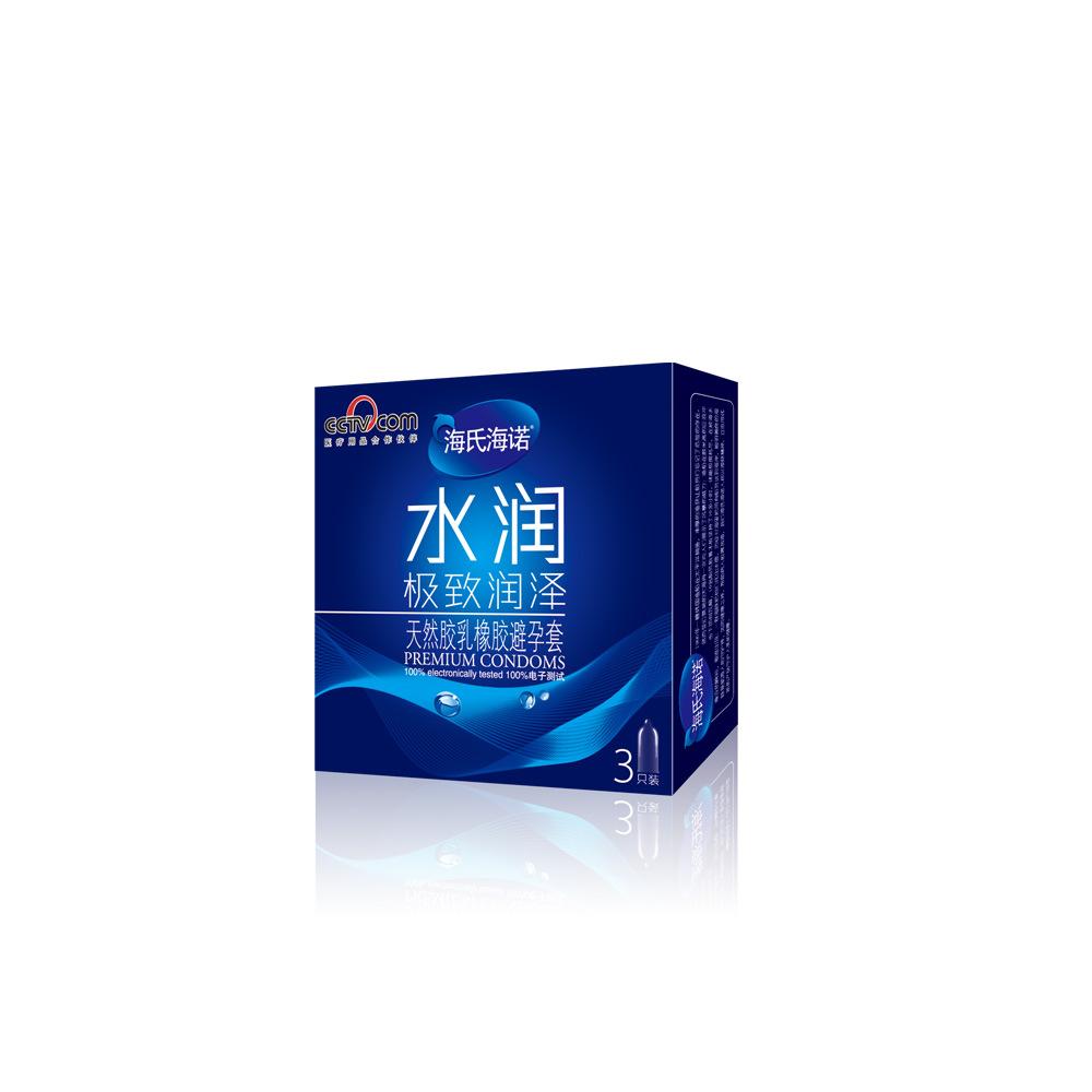 批发海氏海诺牌三只装 水润 避孕套安全套生产厂家直销 淘宝批发