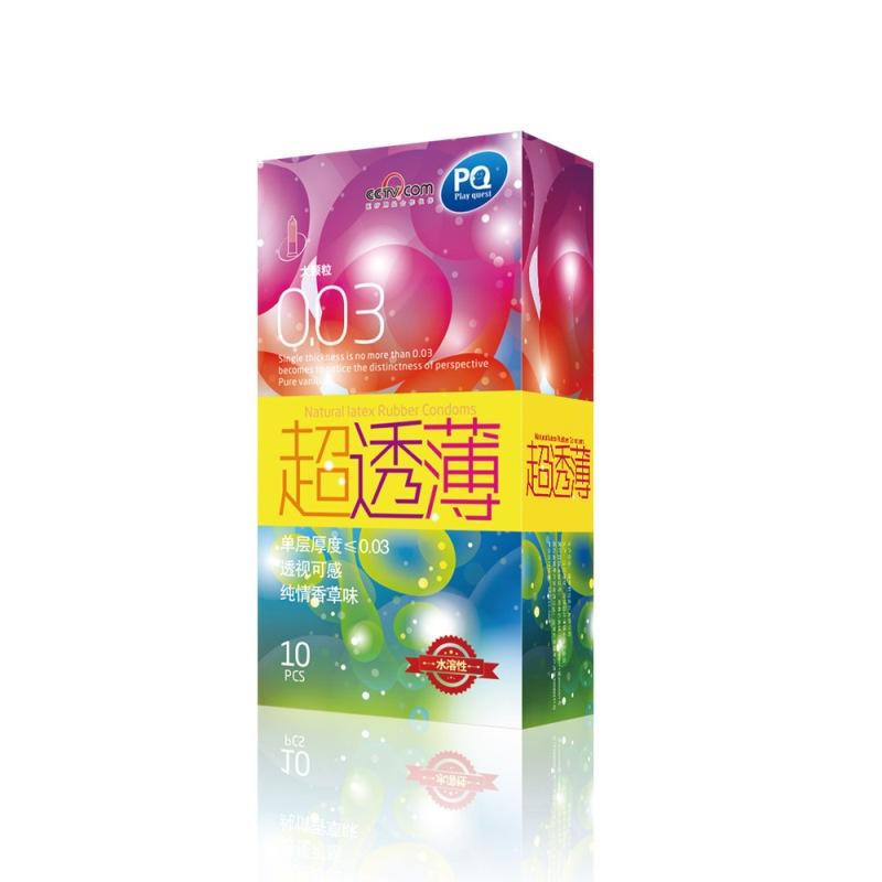 批发PQ牌 超透薄(黄)安全套避孕套生产厂家直销 淘宝批发代发