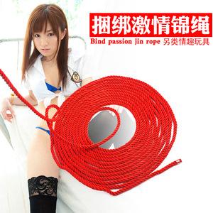 久爱 成人性用品 夫妻性保健品 另类玩具情趣用品 捆绑束缚绳子