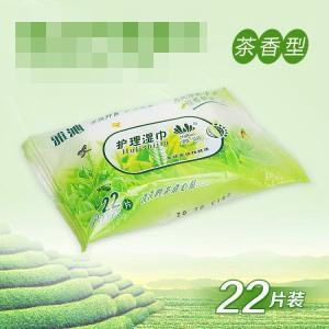 雅润护理湿巾高效杀菌清洁湿巾 22片装消毒 情趣用品